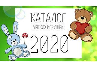 Топ 2020.jpg