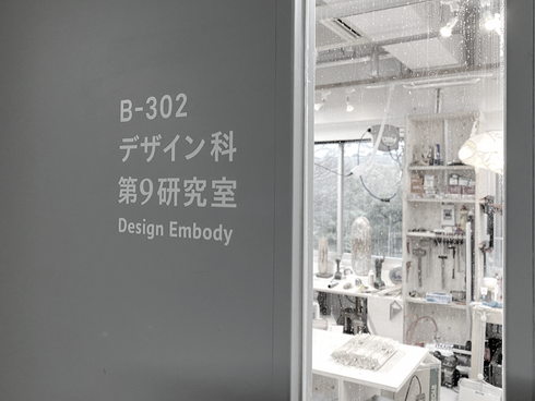Go to Design Embody