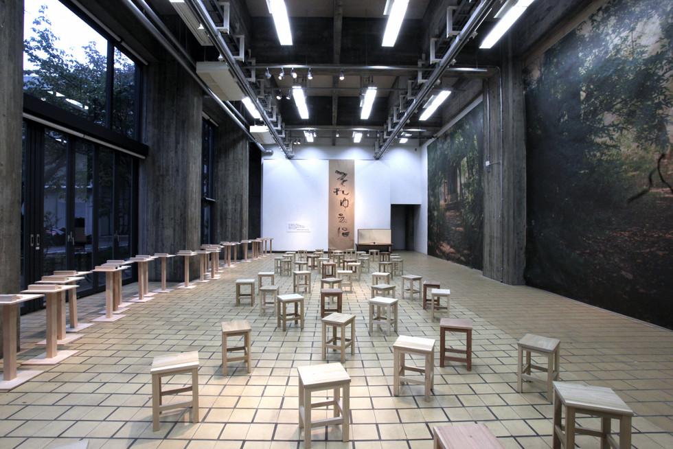 藝大茶会「それゆえに」待合空間デザイン