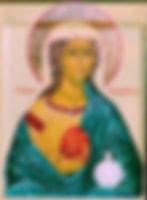 Mary Red Egg 2_edited.jpg
