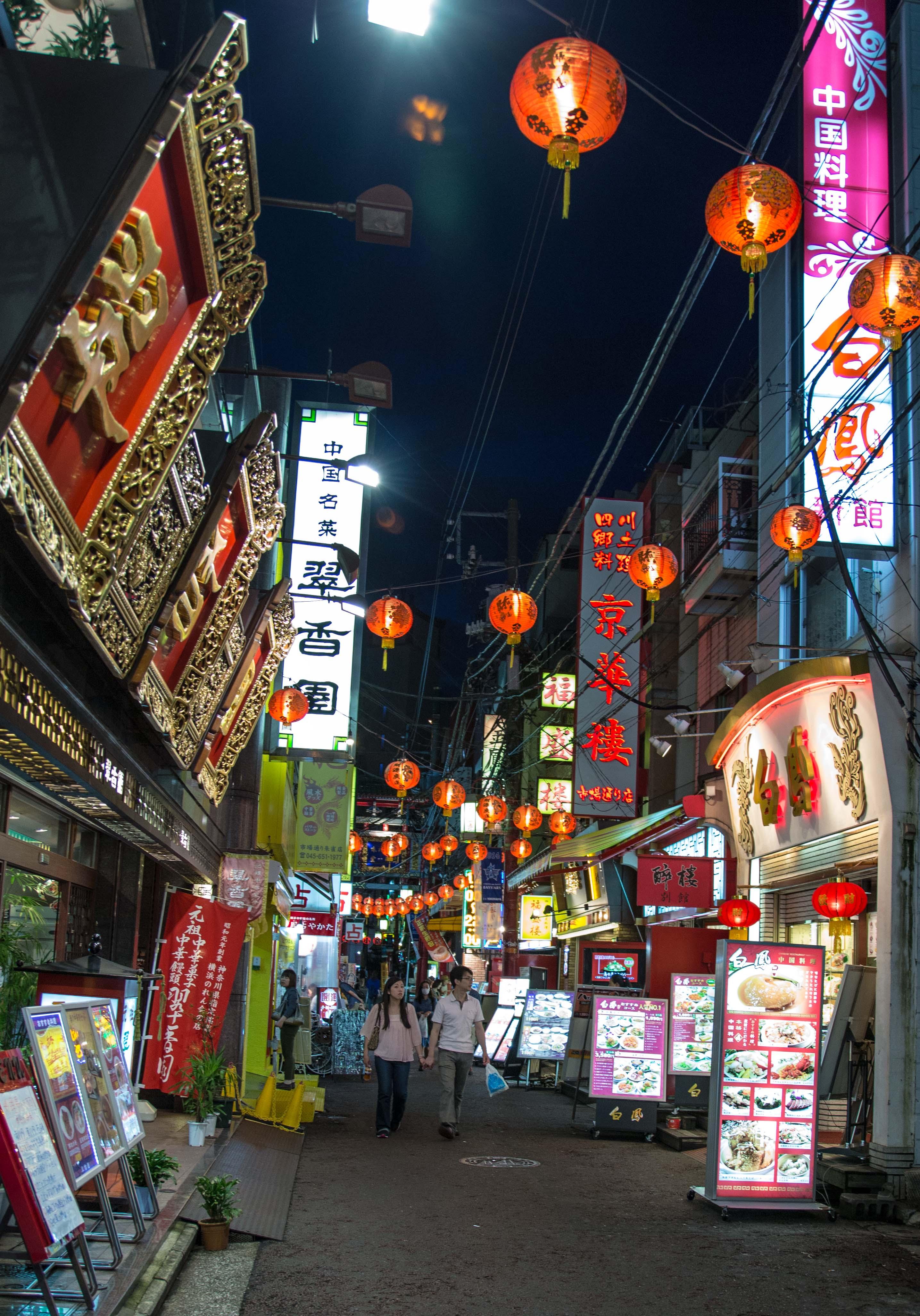 Yokahama Chinatown