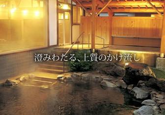 軽井沢【千ヶ滝温泉】2.jpeg
