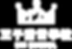 王子logo-4.png