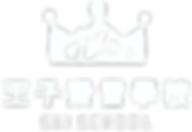 王子logo-4拷貝.png