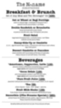 dining menu_page-0002.jpg