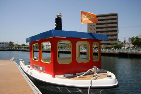 kidboat2.JPG