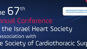 הכרה בקהילה הקרדיו-אונקולוגית: מושב נפרד בכנס השנתי של האיגוד הקרדיולוגי בישראל