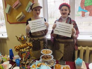 Учащиеся Смоленского кооперативного техникума поддержали акцию #ЭтоНашаПобеда