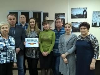 Коллектив Культурно-выставочного центра имени Тенишевых присоединяется к акции #Это наша Победа