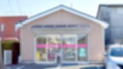 ハート薬局 八女店