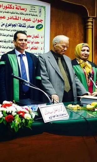دكتوراه جديدة عن الجواهري، لباحثة عراقية كوردية