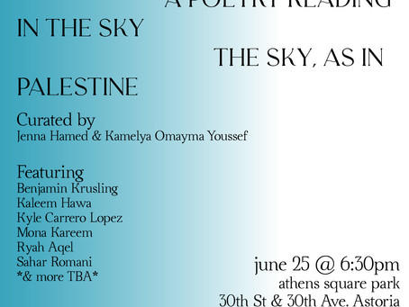 A poetry reading for Palestine, June 24, 2021