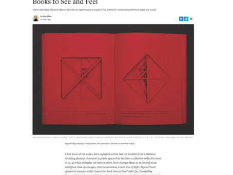 Center for Book Arts Exhibition Review in Hyperallergic