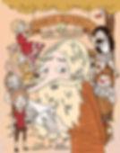 Sirkus_rinkeli_2_Suuri_taikajahti_etukan