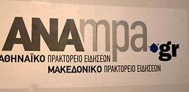 ape-mpe-logo.jpg