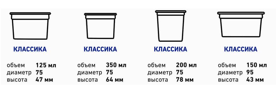 молочные стаканы2.jpg