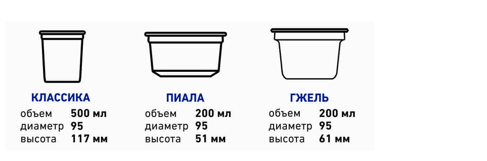 молочные стаканы7-1.jpg