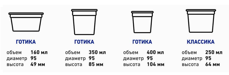 молочные стаканы3.jpg