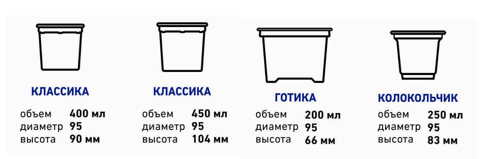 молочные стаканы6.jpg