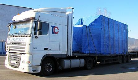 Перевозка бытовок в Москве