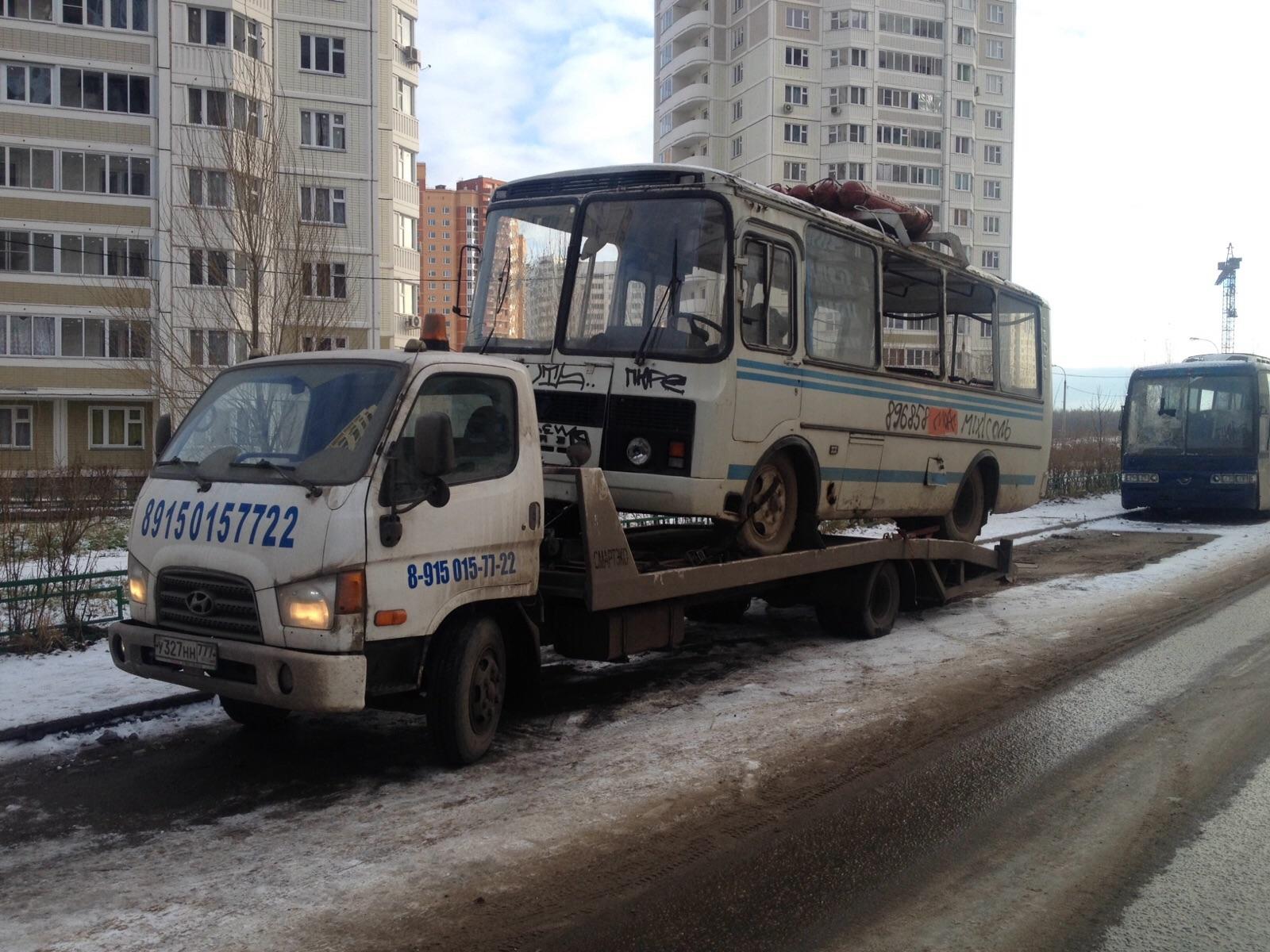 Эвакуатор Помогатор в Москве
