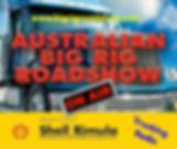 BRR Promo Spot 1403.jpg