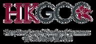 Copy of HKGCC_logo.png