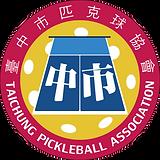 匹克球協會logo.png