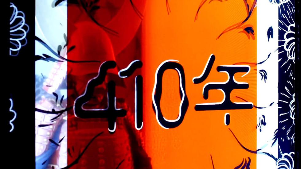 annotation-2020-09-01-183543jpg