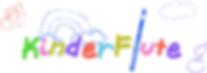 kinderflute logo.png