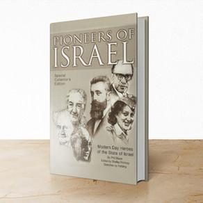 Pioneers of Israel