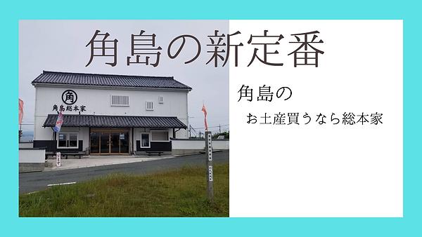 個人のビデオブログ YouTubeサムネイル (2).png