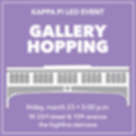 gallery_hopping_trip_template_1.png