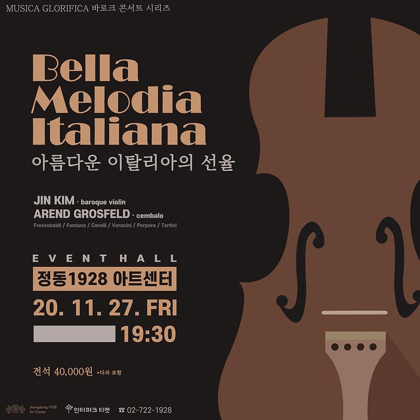 [공연] Bella Melodia Italiana : 아름다운 이탈리아의 선율