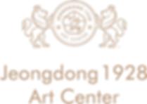 정동 1928 로고.png