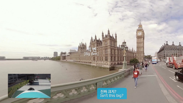 KLM 항공 VR travel experience in Korea
