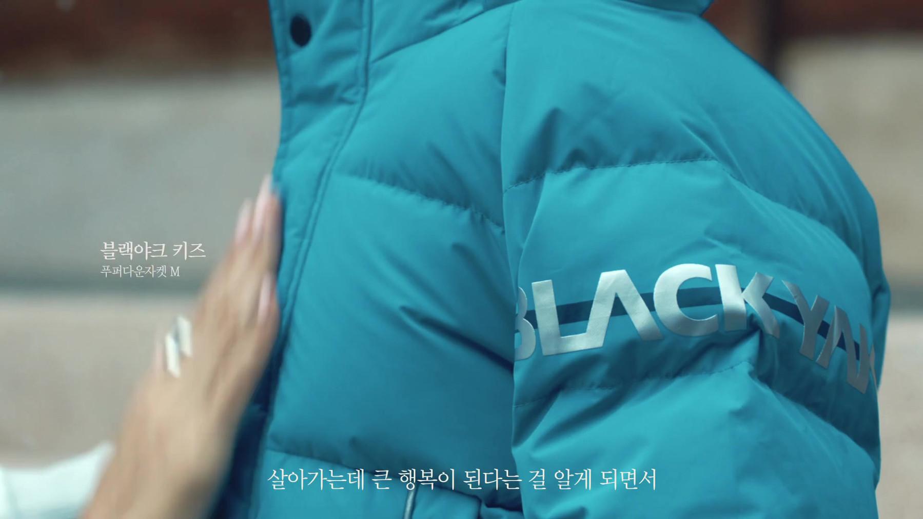 [블랙야크] 튜브라이트다운 / '가볍고 따스하게' 김나영편