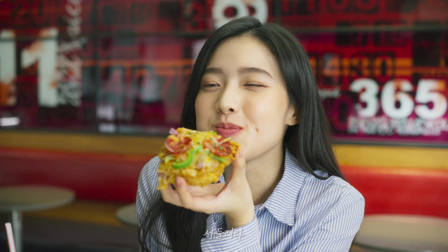 KFC 신의손맛 치짜.mp4