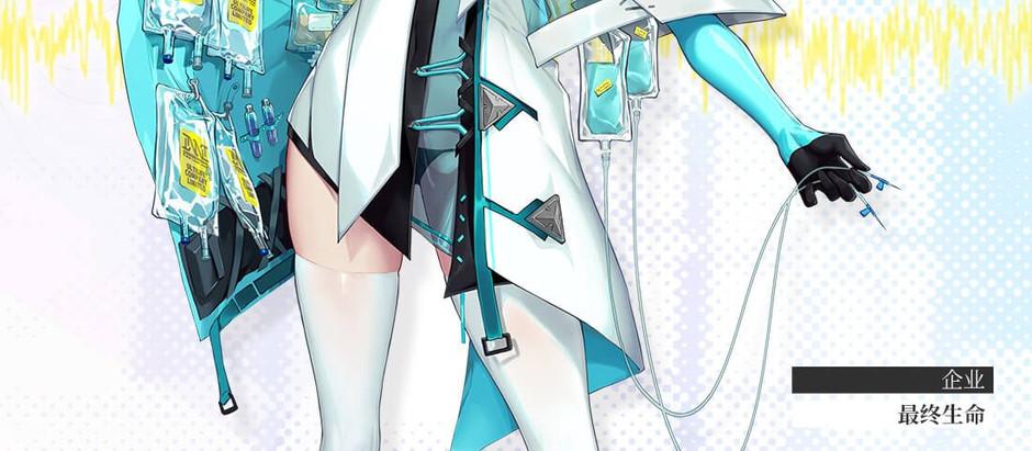 24.キャラクター紹介:フローレンス   #ニューラルクラウド #アルティライフ