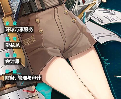 14.キャラクター紹介:ラム   #ニューラルクラウド #ユニバーサルエニシングサービス(UAS)