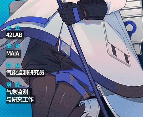 7.キャラクター紹介:マイマイ #ニューラルクラウド