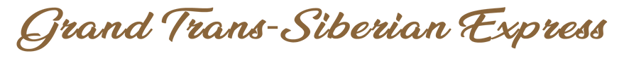 GTSE Logo.png