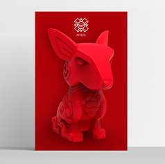 Poster_X_Red.jpg