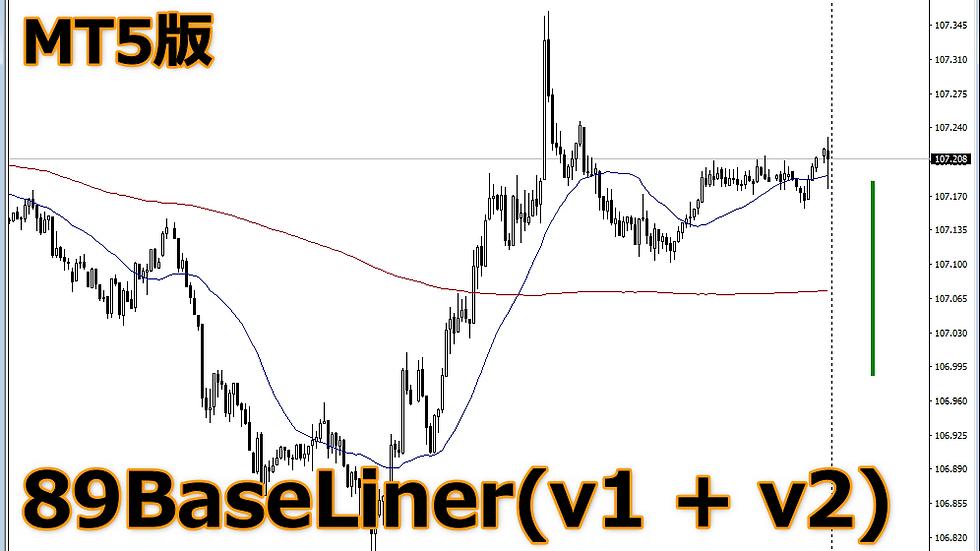 【勉2】MT5版 89BaseLiner(v1 + v2)