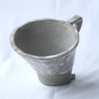 200 ml Assymetrical White Mug