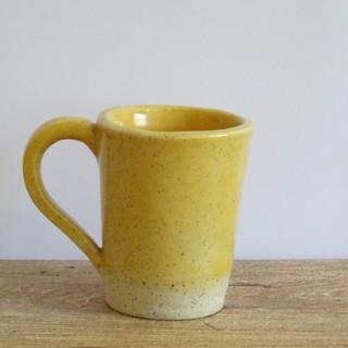 200 ml Yellow Coffee Cup