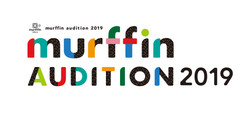 murffin AUDITION 2019 ロゴデザイン