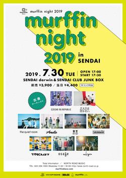 murffin night 2019 in SENDAI ポスターデザイン