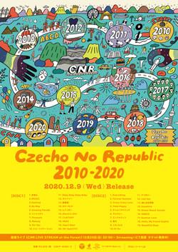 『Czecho No Republic 2010-2020』ポスターデザイン
