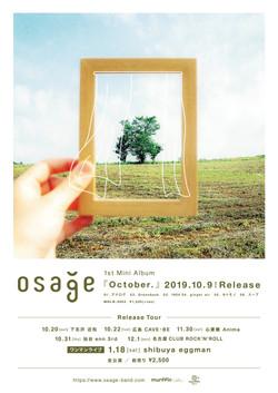 osage『October.』ポスターデザイン